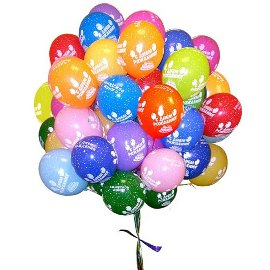 25 Birthday Party Balloons