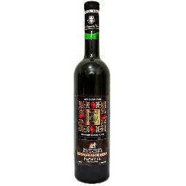 Berdashen Wine - Armenian