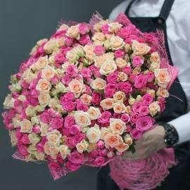 Yours Bouquet