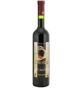 Khoran Wine - Armenian