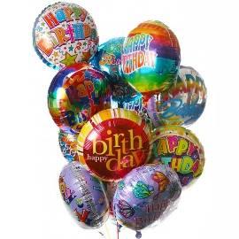 15 Birthday Balloons