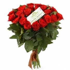 Букет «45 Красные Розы»