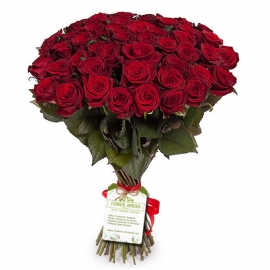 Bouquet «Specially for you»