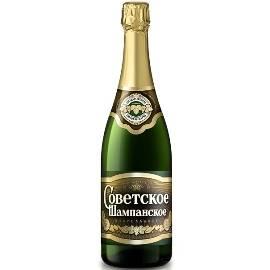 Sowetskoe Champagne, Russia