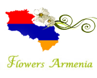 Flowers Armenia | 24/7 Order online or by phone! Shop in Yerevan